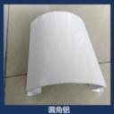 中国石化加油站装饰圆角铝 包柱铝型材 广告牌圆角铝材 喷塑高温烤漆圆角铝