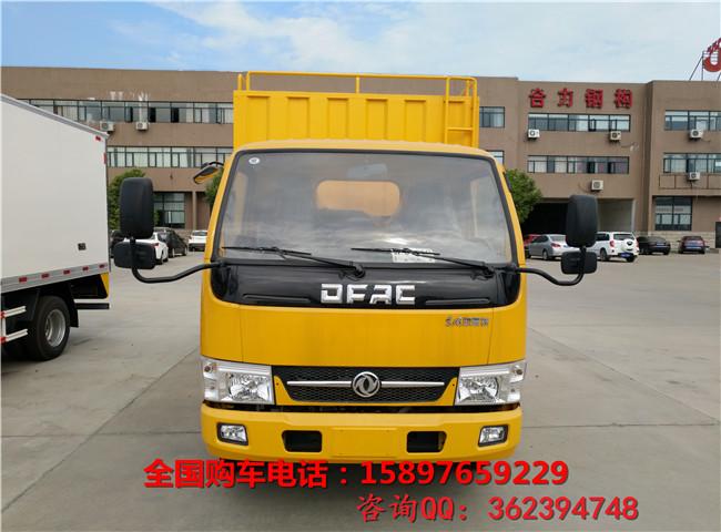 郑州污水处理车批发商,郑州化粪池处理车,郑州污水处理车厂家直销