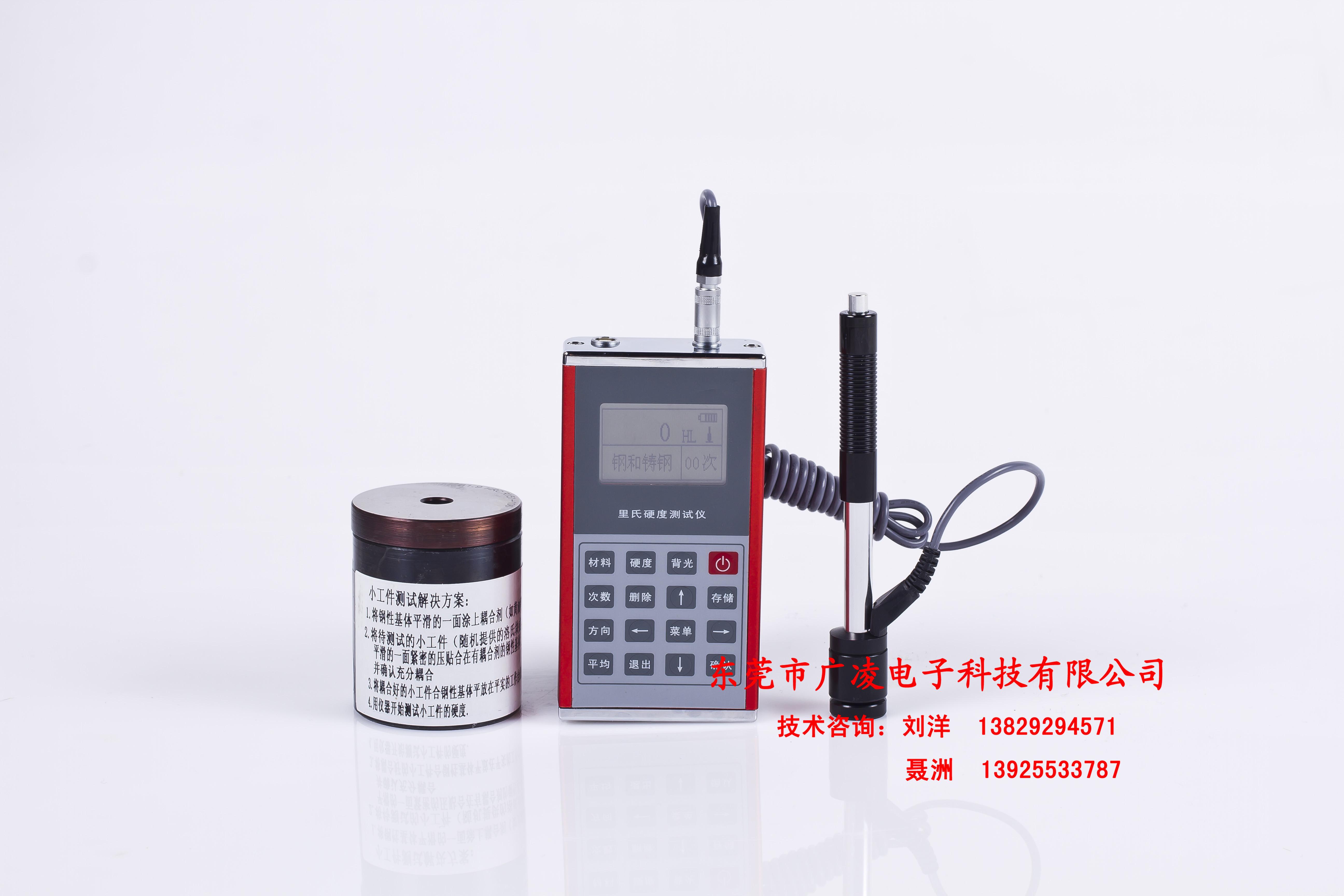 硬度计 硬度计GL130 铸造件硬度计