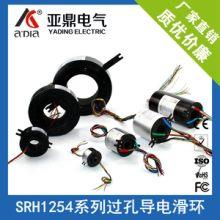 高精度空心轴回流环分离式滑环过孔式导电滑环电旋转滑环非标定制批发