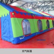 北京充气帐篷图片