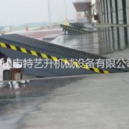 装卸货卸货调节平台图片