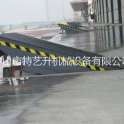 固定式登車橋 固定物流卸货登車橋 叉车月台装卸平台 仓储卸货平台