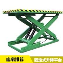 固定式升降平台 固定液压升降平台 起重升降平台 货梯固定电动升降机