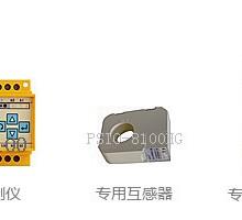 杭州集力供应隔离变压器,互感器,绝缘监视仪,UPS等设备图片