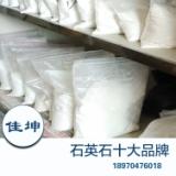 江西高纯度石英粉价格,高纯度石英粉价格,江西石英粉批发