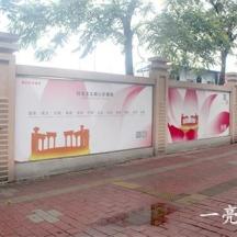 供应广州围墙广告广州楼盘围墙广告,找一亮广告公司资源多