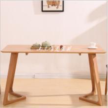 山东唯美纯实木白橡木餐桌 长方形拐腿桌 时尚简约现代可定制书桌