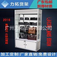 供应精品玻璃展柜,北京高档化妆品展示架设计, 广州精品展示柜订做批发