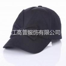 义乌帽厂蝴蝶结棒球时装帽批发