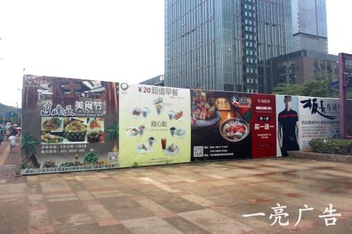 供应广州白云区围墙广告发布,包制作包安装,10年发布经验