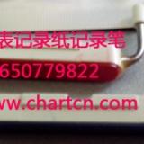 MTR-G3504记录笔 天津MTR-G3504记录笔