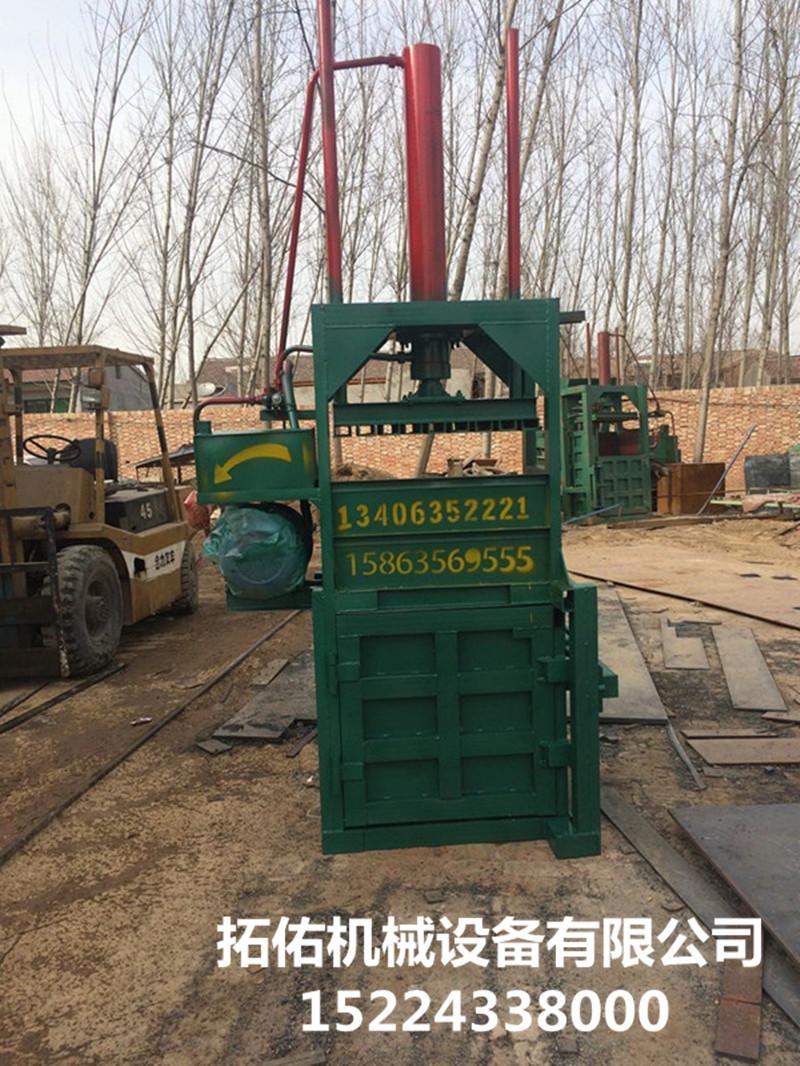 10吨废纸液压打包机厂家,立式废纸液压打包机供应商,立式废纸液压