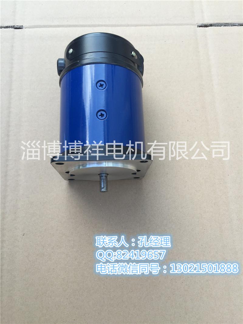 供应90sz52直流微型电机220v80w1500rpm图 90SZ52A3 直流80W电机