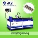 东莞厂家加工订制全数控自动钻孔机图片