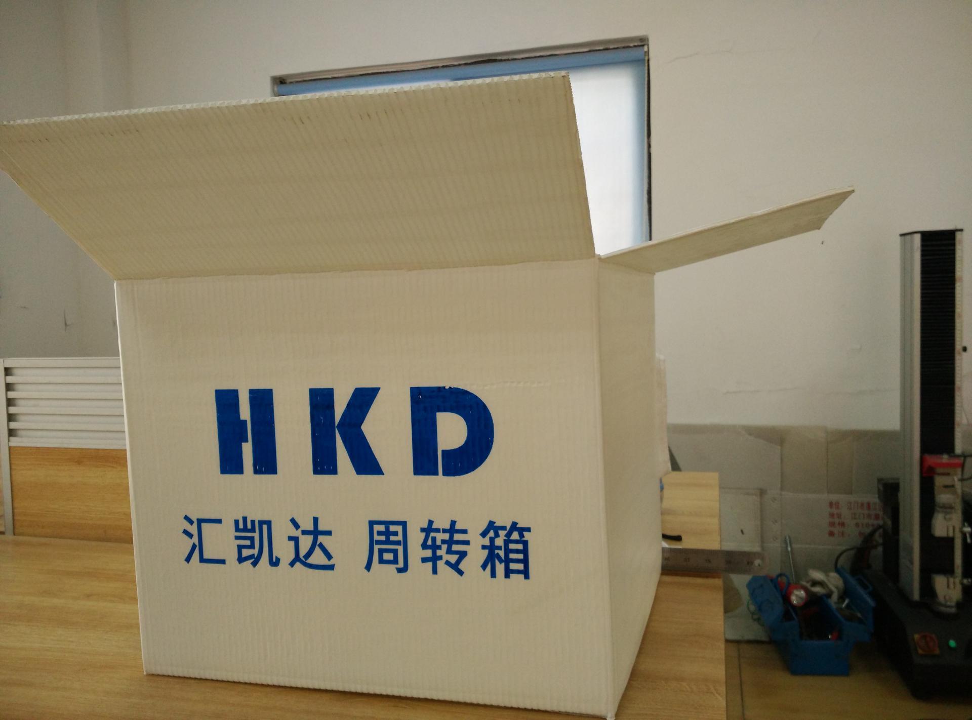 钙塑周转箱 广州钙塑箱 钙塑箱 中山钙塑箱 钙塑箱厂家 钙塑箱