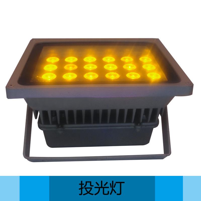 投光灯 充电投光灯 感应投光灯 聚光投光灯 太阳能投光灯 led投光灯
