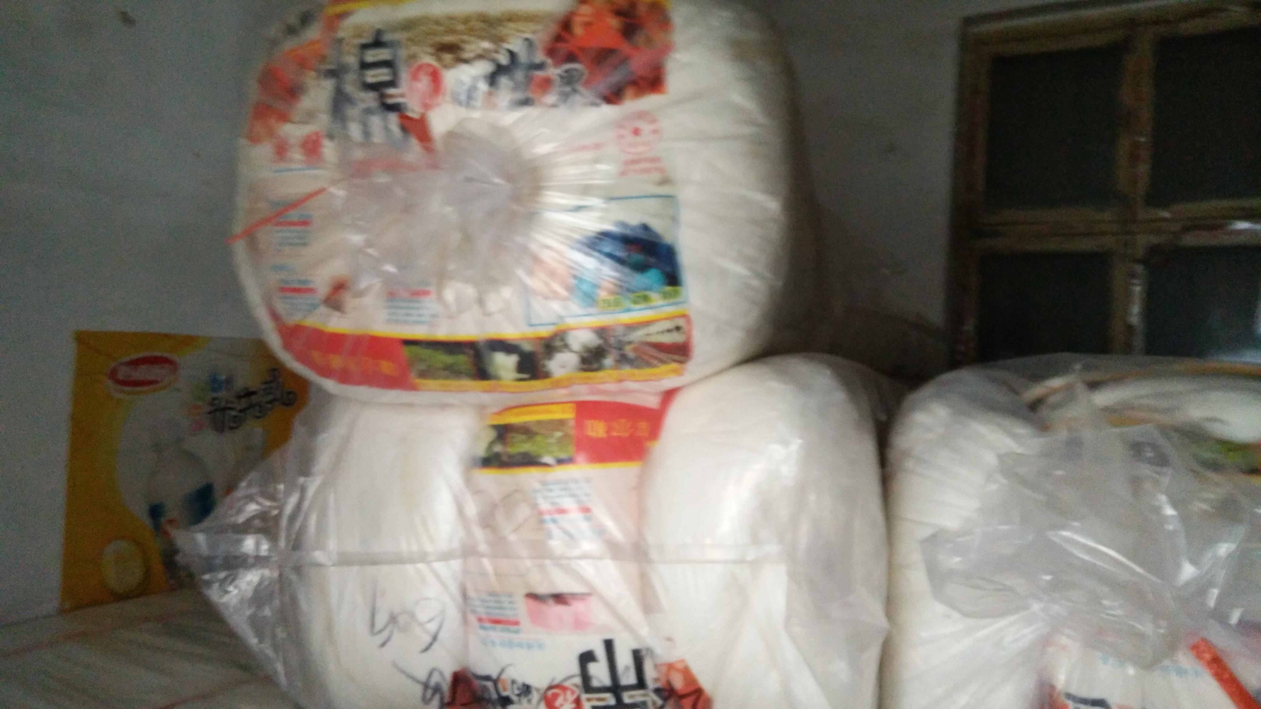 山东新疆手摘棉厂家批发图片/山东新疆手摘棉厂家批发样板图 (2)