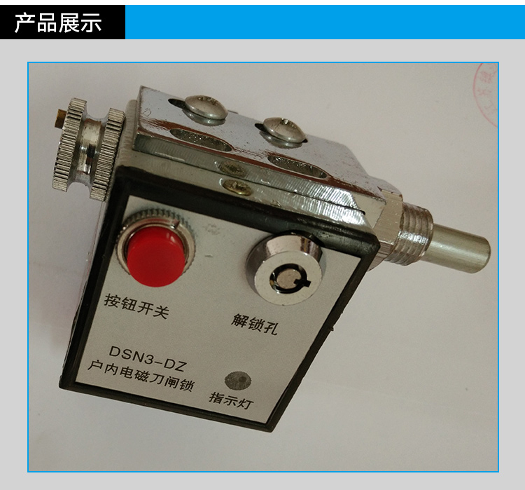 bmy电磁锁户内电 磁锁dsn-bmz