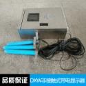 DXW非接触式带电显示器图片