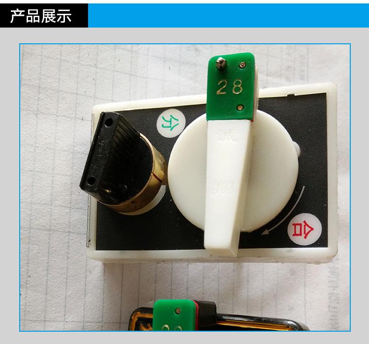 五防电磁锁jsn程序锁 电磁锁厂家jsn程序锁