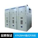 KYN28A中置式开关柜图片