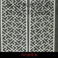 PVC镂空板