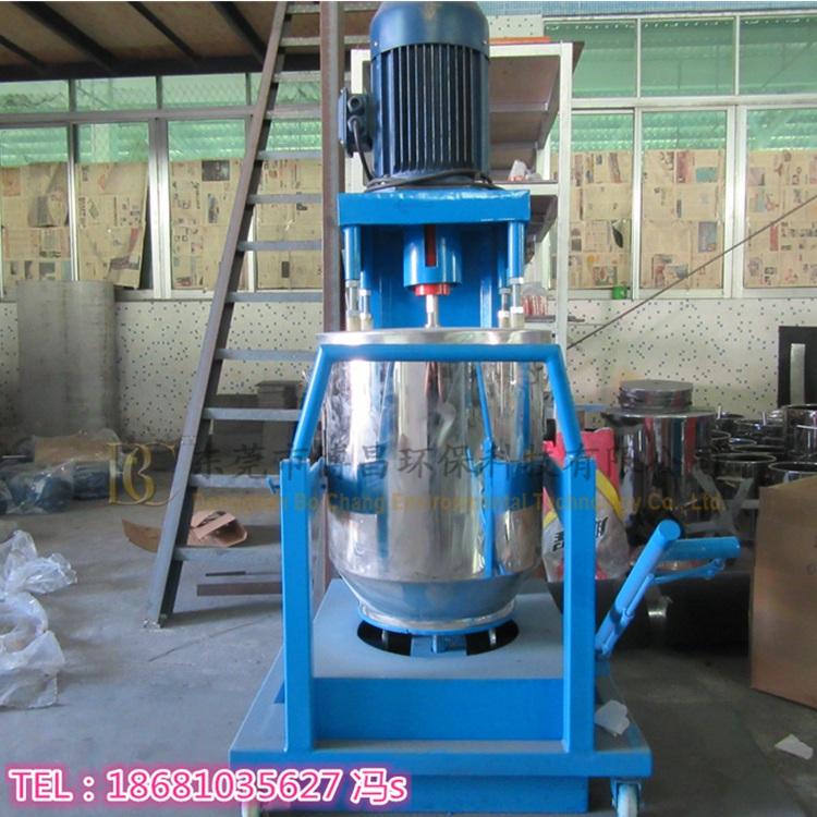 广东20kg打粉机 色粉打粉机批发价厂家直销价格优惠。