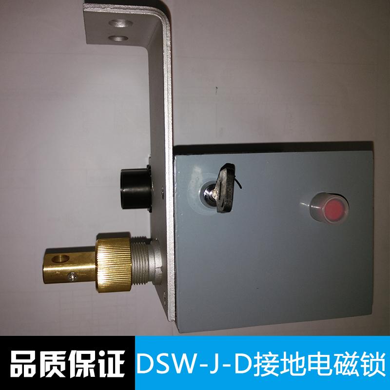 江苏户内接地电磁锁销售