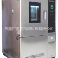 恒温恒湿箱透湿性测试仪性能可靠