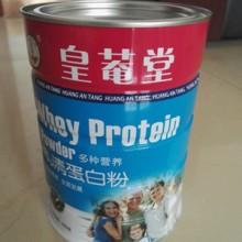 皇菴堂蛋白质粉营养冲调饮品提高免疫力补充身体蛋白质蛋白质粉OEM批发