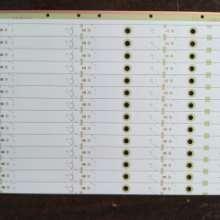 供应灯条单面铝基板可12-24小时加急打样及批量生产 吉安华阳电子线路板