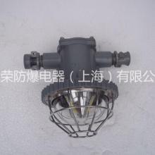 專業DGS系列礦用LED防爆燈具圖片