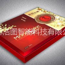 成都厂家设计名片/包装盒/礼盒/产品手册/宣传册/高档名片等批发