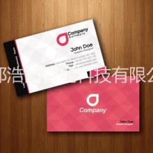 铜版纸名片印刷/商务名片设计制作/高档名片/特种名片/印刷厂家