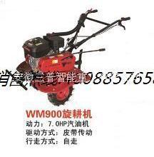 三普牌威马900旋耕机新品上市图片