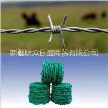 供应新疆各区域刺丝厂家直销