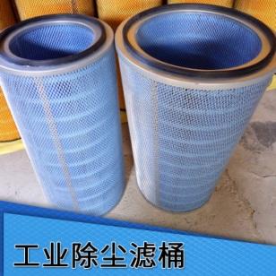 山西钢厂除尘滤芯350*1500图片
