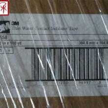 供应美国3M5558 0.152无基材双面胶 遇水变色指示标签胶