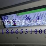 供应车载广告机,地铁 高铁条形屏 公交导乘屏,地铁报站屏,生产厂家