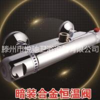 YC-AH1暗装合金恒温阀