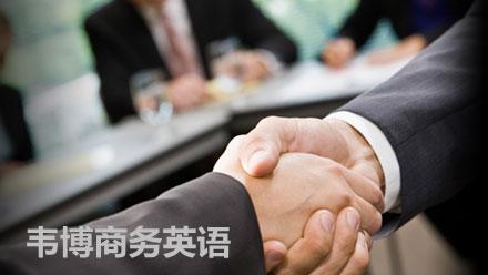 上海英语培训长期班,松江英语口语培训,学会为止