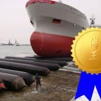 船用气囊橡胶气囊载重气囊