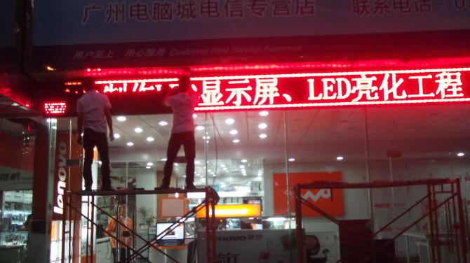广州哪里有LED发光字制作广州LED发光字 LED发光字报价