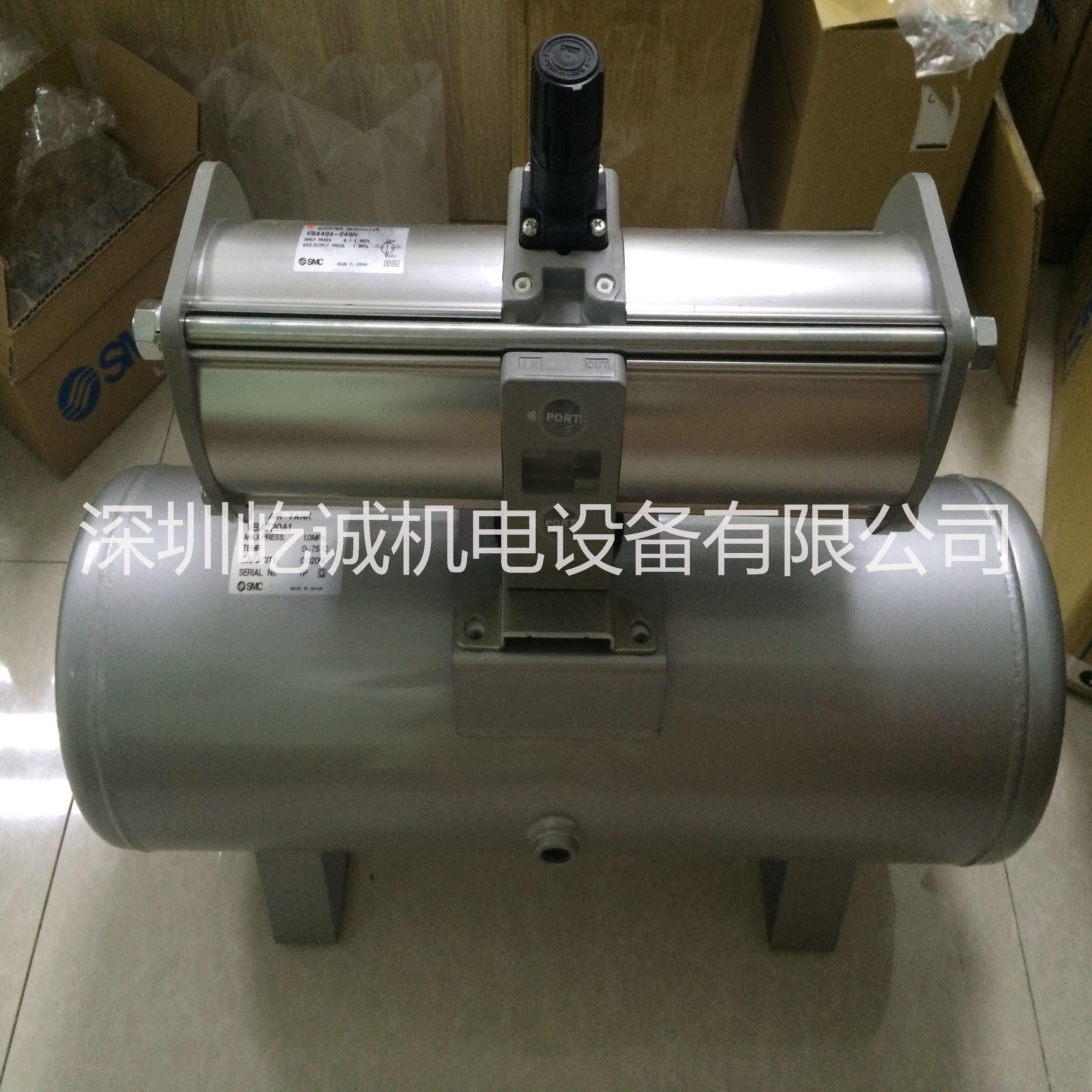 日本smc增压阀vba40a-04gn配套储气罐vbat20a1原装 现货供应图片