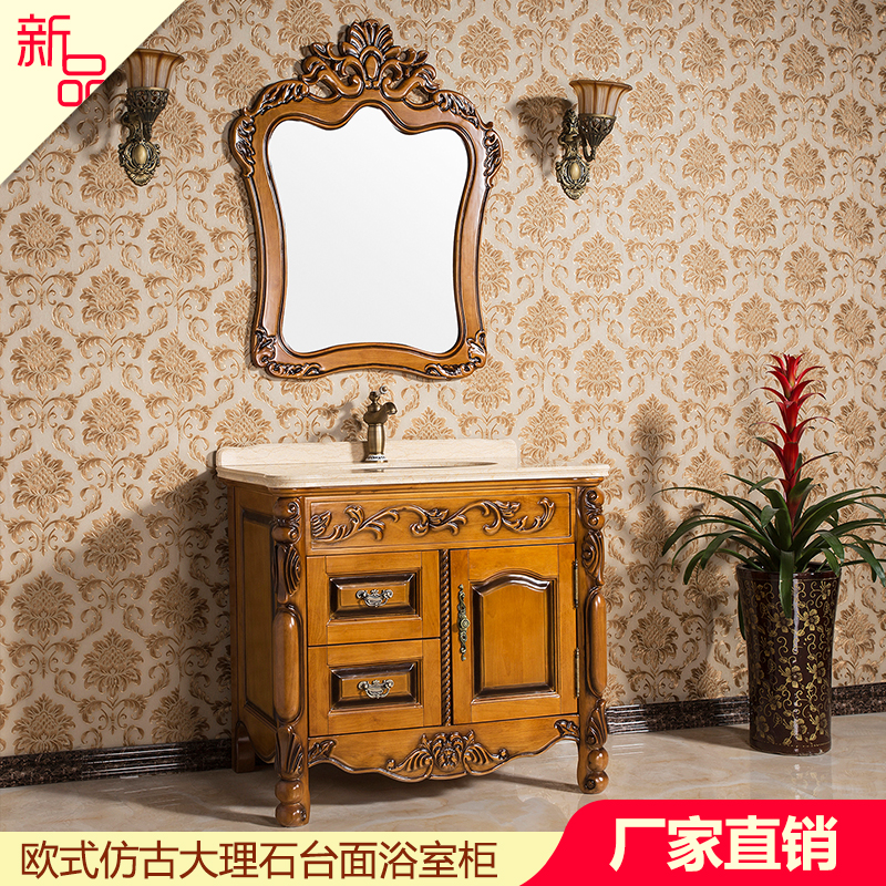 欧式仿古大理石台面浴室柜