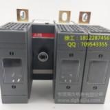 ABB双电源DPT63-CB01
