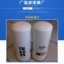 英格索兰54509427,江苏广溢滤芯厂直销