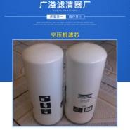 甘肃阿特拉斯1202804000滤芯广溢滤芯厂生产促销产品 阿特拉斯机油1202804000