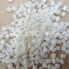 PC/ABS抗UV塑料厂家 PC/ABS耐高温料 PC/ABS图片
